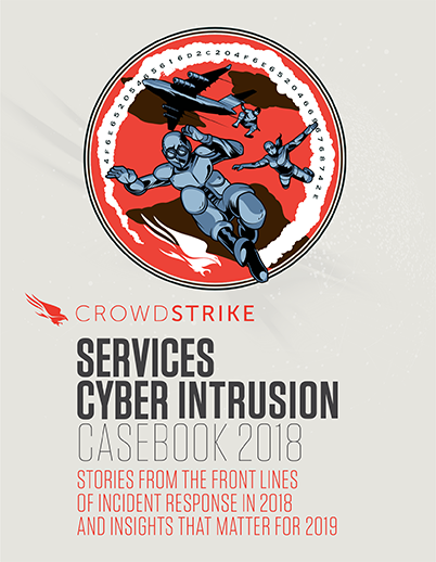 cover of 2018 services casebook